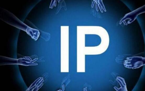 香港服务器ip被屏蔽
